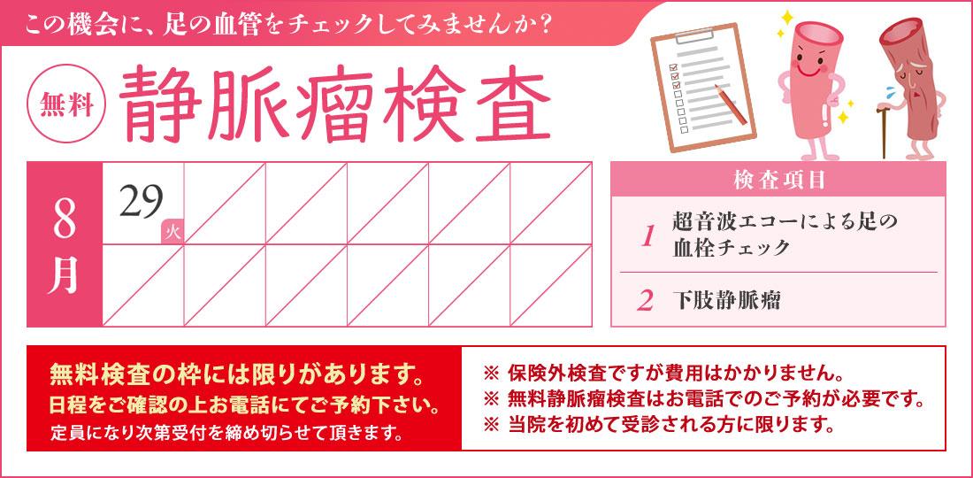 tachikawa_bnr