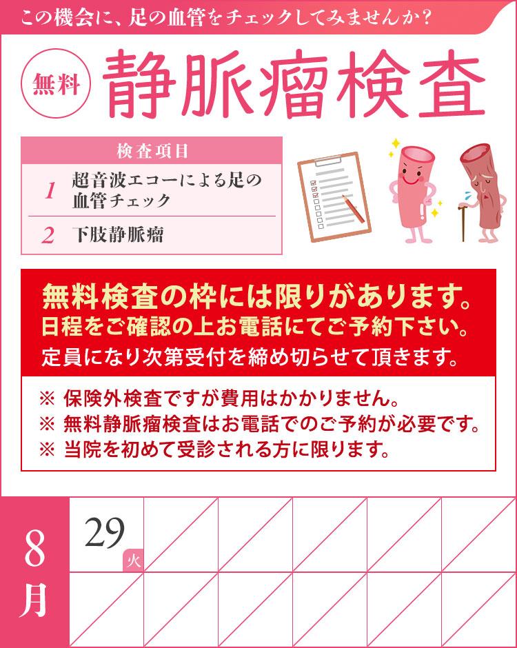 tachikawa_bnr_sp